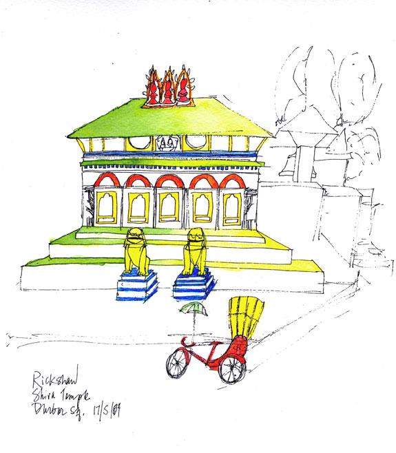 Rickshaw at Shiva Temple. Kathmandu, Nepal